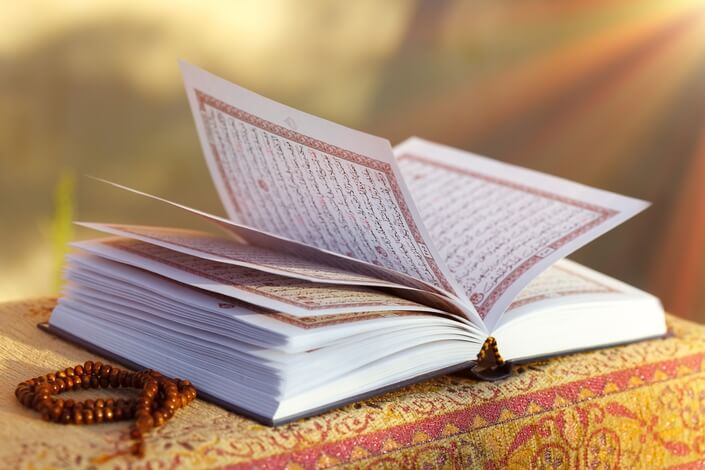 learn quran online with tajweed
